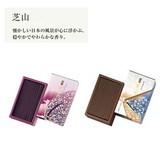 ◇◆伝統的な香調を現代のライフスタイルに生かしたお線香◆◇芝山 バラ詰※日本製