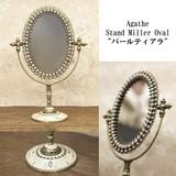 Stand Alone Mirror Pearl Tiara