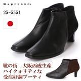 【16 秋物 新商品即納】3E 西成生産 切替シンプルブーティ(25-5551)
