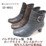 【16秋物】プチプライス エレガンス3Eブーツ(12-6011)エスプレッソ