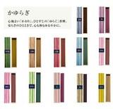 ◇◆心地よい「かおり」「ゆらぐ」香煙・・・◆◇かゆらぎお香 スティック型※日本製