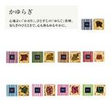 ◇◆心地よい「かおり」「ゆらぐ」香煙・・・◆◇かゆらぎお香 コーン型※日本製