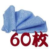 まとめ買い特価!!60枚まとめて46×50cm(布製)花柄総レースナプキン ランチナプキン