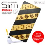 ◎ENERGY Slim(モバイルバッテリー)4000mAh 星のカービィ(ウッドクラフト)