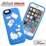 ◎Energy jacket 3000mAh iPhone 6s/6 星のカービィ
