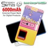 ◎ENERGY Slim(モバイルバッテリー)6000mAh 星のカービィ(クレーンゲーム)