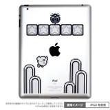 ◎Petamo! for iPad 星のカービィ(ステージキット)