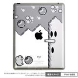 ◎Petamo! for iPad 星のカービィ(ウィスピーウッズ)