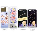 ◎干渉防止シート付 カード収納カスタムカバー iPhone 6s/6 星のカービィ