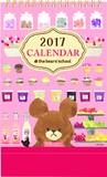 K/G卓上カレンダー(ゆめ)