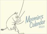 M/Mウォールカレンダー(ムーミン)