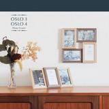 フォトフレーム【OSLO3、OSLO4】オスロ 3,4 こだわりフォトフレーム