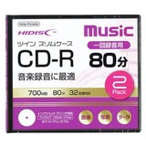 CD−R 音楽用2枚入 GMP2T