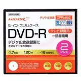 DVD−R 録画用2枚入 JCP2T