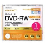 DVD−RW録画用4.7GB NCP1S