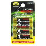 アルカリ電池単三4本パックMEMOREX-AM3