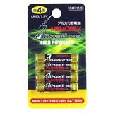 アルカリ電池単四4本パックMEMOREX-AM4