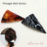 【aller au lit】-Triangle Hair Series-三角バレッタ・A