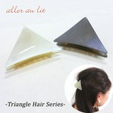 【aller au lit】-Triangle Hair Series-三角バンス・B