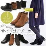 【即納】【2016秋冬新作】人気再販♪ローヒールサイドゴアショートブーツ(97-700)