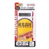 【特価】【弱虫ペダル】USB出力リチウムイオンポリマー充電器(総北高校)[827214]