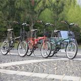 【送料無料】20インチ カラフル折りたたみ自転車 6段変速 カゴ/カギ/ライト/ TRAILER【代引き不可】