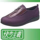 [日本製] 快歩主義 カラー追加 レディス KHS L117