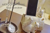 ANIMAL iPhone Speaker Smartphone Stand