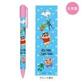 【クレヨンしんちゃん】Cボールペン