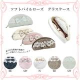 ◆メーカー直送LU・ロココ/アンティーク雑貨◆ソフトパイルローズ グラスケース