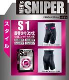 【SD限定商品】紳士腹巻き付 3分丈パンツ クロ
