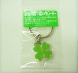 【◇日本製◇オリジナル◇きらきらラメエポが可愛い!】幸福の四葉のクローバーキーリング