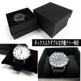 【ボーイッシュな要素がいいかんじ★】ダブル文字盤ナトー腕時計