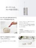 音波振動式歯ブラシ BD-2755R