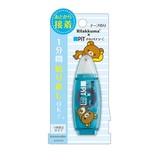 【日本国内店のみ販売】テープのりピットリトライC(リラックマ)<リラックマ>