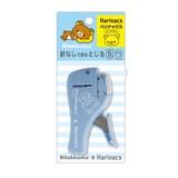 【日本国内店のみ販売】ハリナックスコンパクト(リラックマ)<リラックマ>
