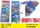 低単価!販促品や景品に!★スヌーピー 10色鉛筆★
