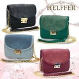 柔らかく、しぼのある素材とスエード風素材で高級感のあるバッグ【HELFFER-エルフェ-】4色展開