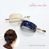 【aller au lit】マジェステ-アセチアーチ-