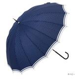 【雨傘】長傘  16フレーム ピンドット