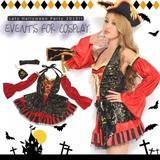 【即納】Let'sハロウィンパーティー!!カリビアンワンピース*海賊 ハロウィン コスプレ 衣装