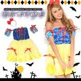 【即納】Let'sハロウィンパーティー!!白雪姫風sexyワンピース*ハロウィン コスプレ 衣装