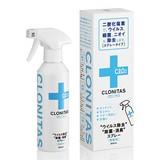 クロニタス ウイルス除去・除菌・消臭 スプレー