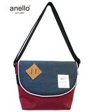 anello Piping Messenger Bag