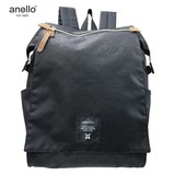 anello Gold Metal Fittings Flap Big Pocket Backpack