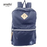 anello Holistic Backpack