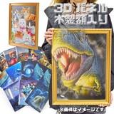 【インテリア/雑貨】額入り3Dパネル アソート/ポスター/インテリア/3D/トリックアート