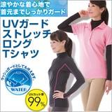 UVガードストレッチロングTシャツ ブラックライン/ピンクライン M〜L/L〜LL/LL〜3L