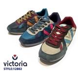 【VICTORIA/ビクトリア】 スペイン製 スポーティ ジョギング スニーカー【12802】
