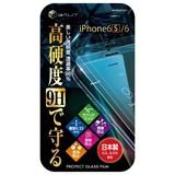 【保護フィルム】ポケモンGOに★iPhone6s用高硬度9H ガラスフィルム